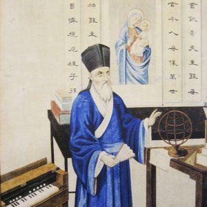 圣座与中国的关系史