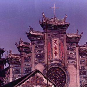 中国与圣座间的协议