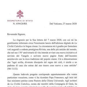圣座国务卿为《公教文明》中文版首发致贺函